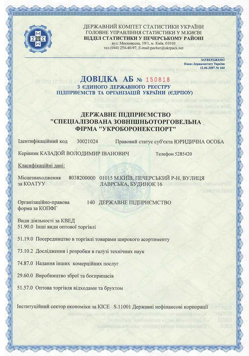 Referecnce №150818